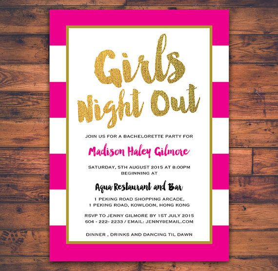 Bachelorette Party Girls Night Out Invitation Card by BrightPaper Girls night party