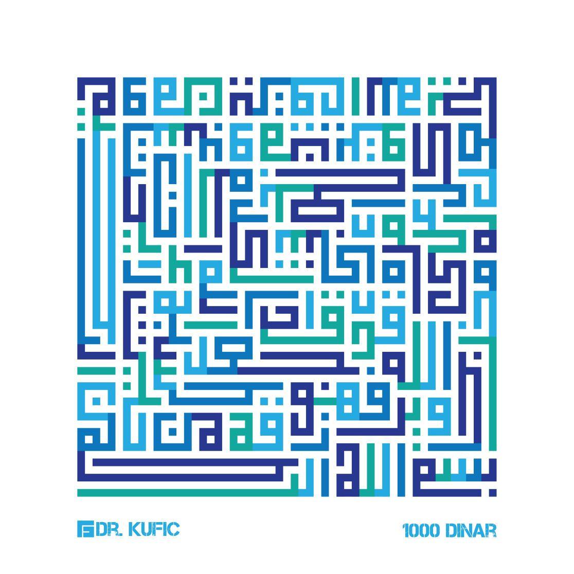 Kufi Seni kaligrafi, Seni, Kaligrafi islam