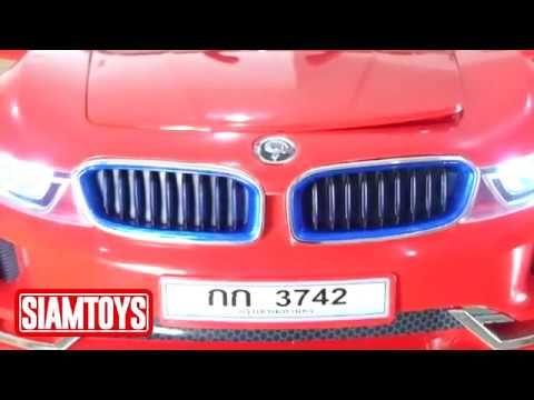 SIAMTOYS - รถเด็ก -3742-ทรง BMW-i8 - Line id : @siamtoys มือถือ : 098474...