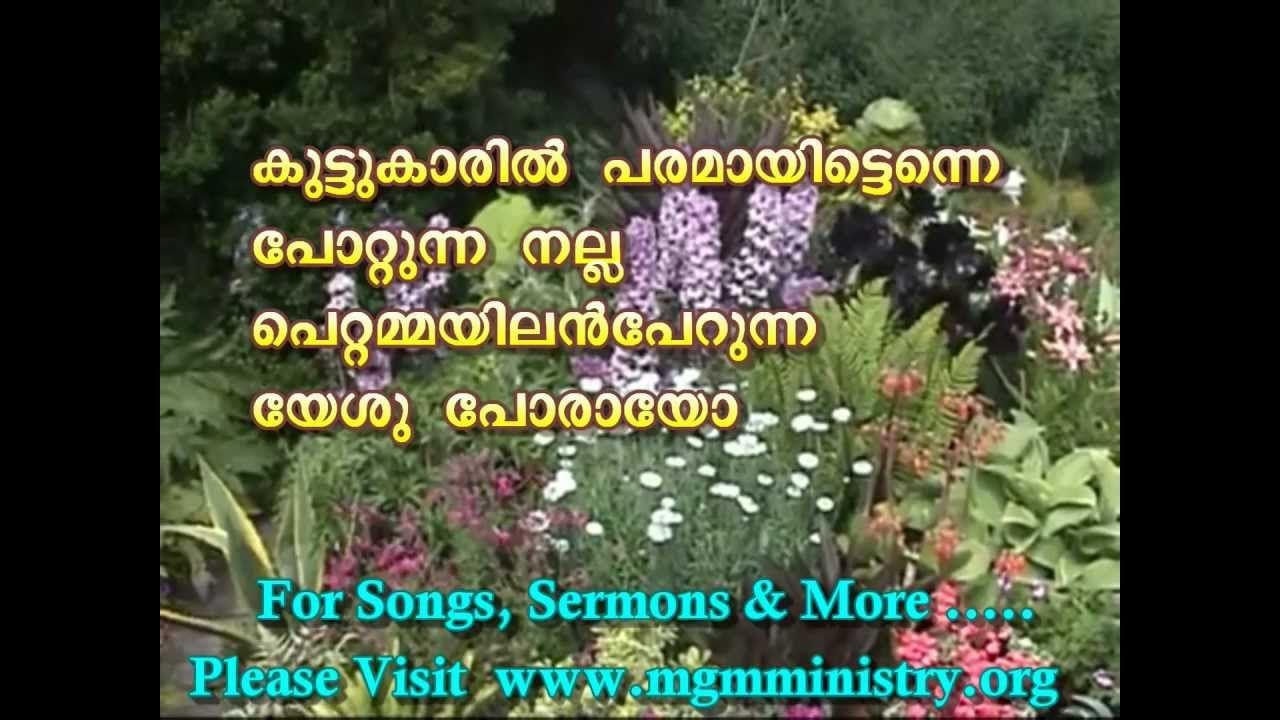 Kristheeya Jeevitham Pol Bhagayam Malayalam Christian Song