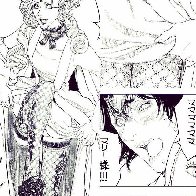 "Manga ""Innocent"" [LO version trash] - Page 3 5a118182ef6d241df7afe29e22088ad2"