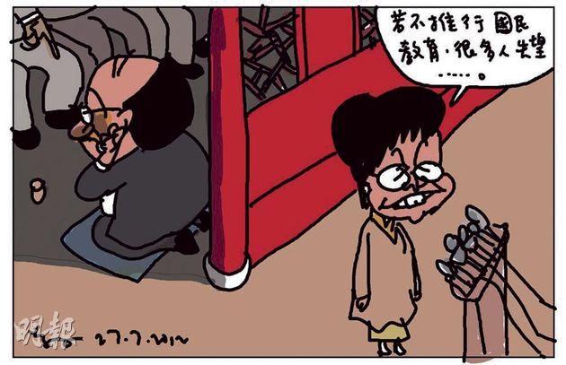 http://www.henryporter.hk/read.php/840.htm