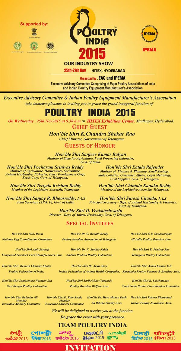 EXCLUSIVE INVITATION TO EVERYONE IN THE POULTRY FRATERNITY