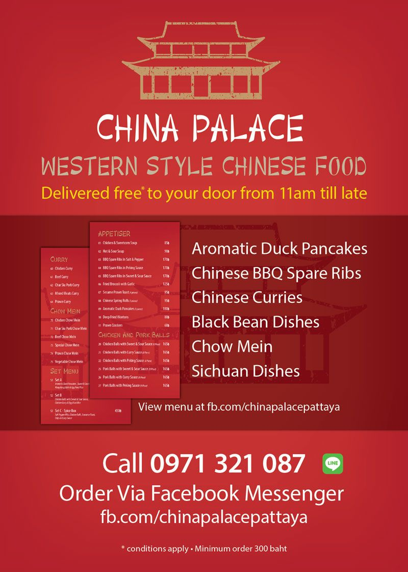 Western Style Chinese Food Delivered To Your Door Free Delivery Daily Specials Call 097 132 1087 Or Order Via Facebook Www Fb Com Chinapalacepattaya
