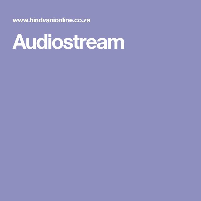 Audiostream