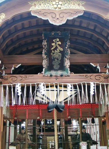 京都 錦天満宮