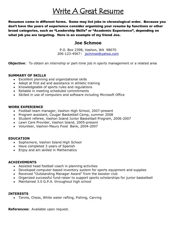 great resume how write job sample format resumes samples Home - how to write a resume for a part time job