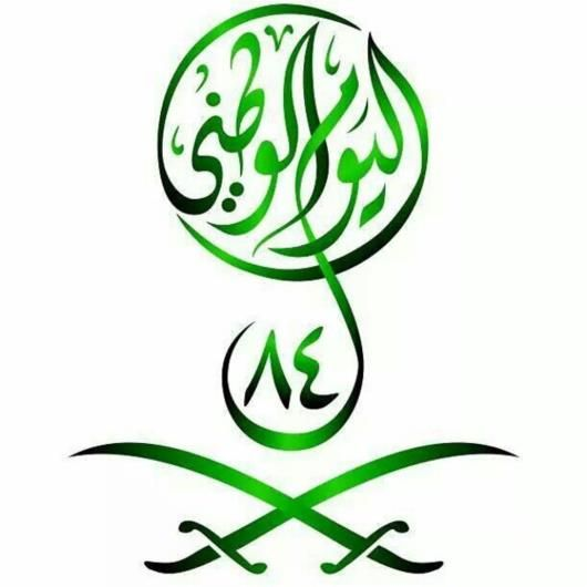 شبكة ومنتديات قرى الجعفر Ios 11 Wallpaper Islamic Art Blog