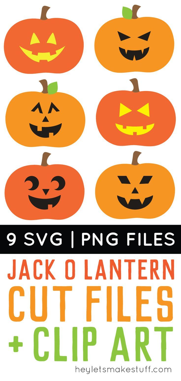Trick or treat! Download these adorably spooky Jack O Lantern cut ...