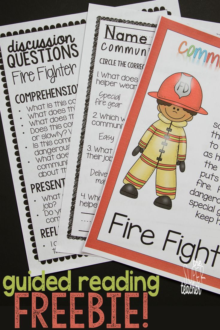 This Free Sample Of My Guided Reading Pack Focuses On The Job Of A Firefighter And Can Be Used Wit Writing Response Comprehension Worksheets Informational Text [ 1103 x 735 Pixel ]