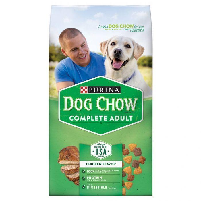 Purina Dog Chow Complete Adult Dog Food 4 4 Lb Bag Purina Dog Chow Dog Food Recipes Dry Dog Food