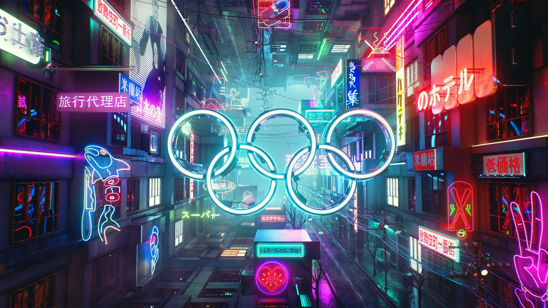 CGI Design Tokyo 2020 Tokyo olympics, Tokyo design, Tokyo