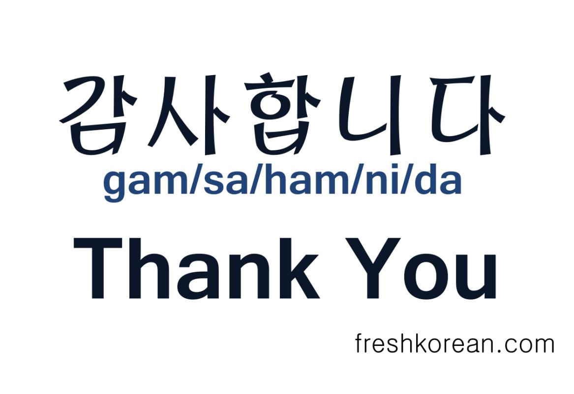 Thank You in Korean - Fresh Korean