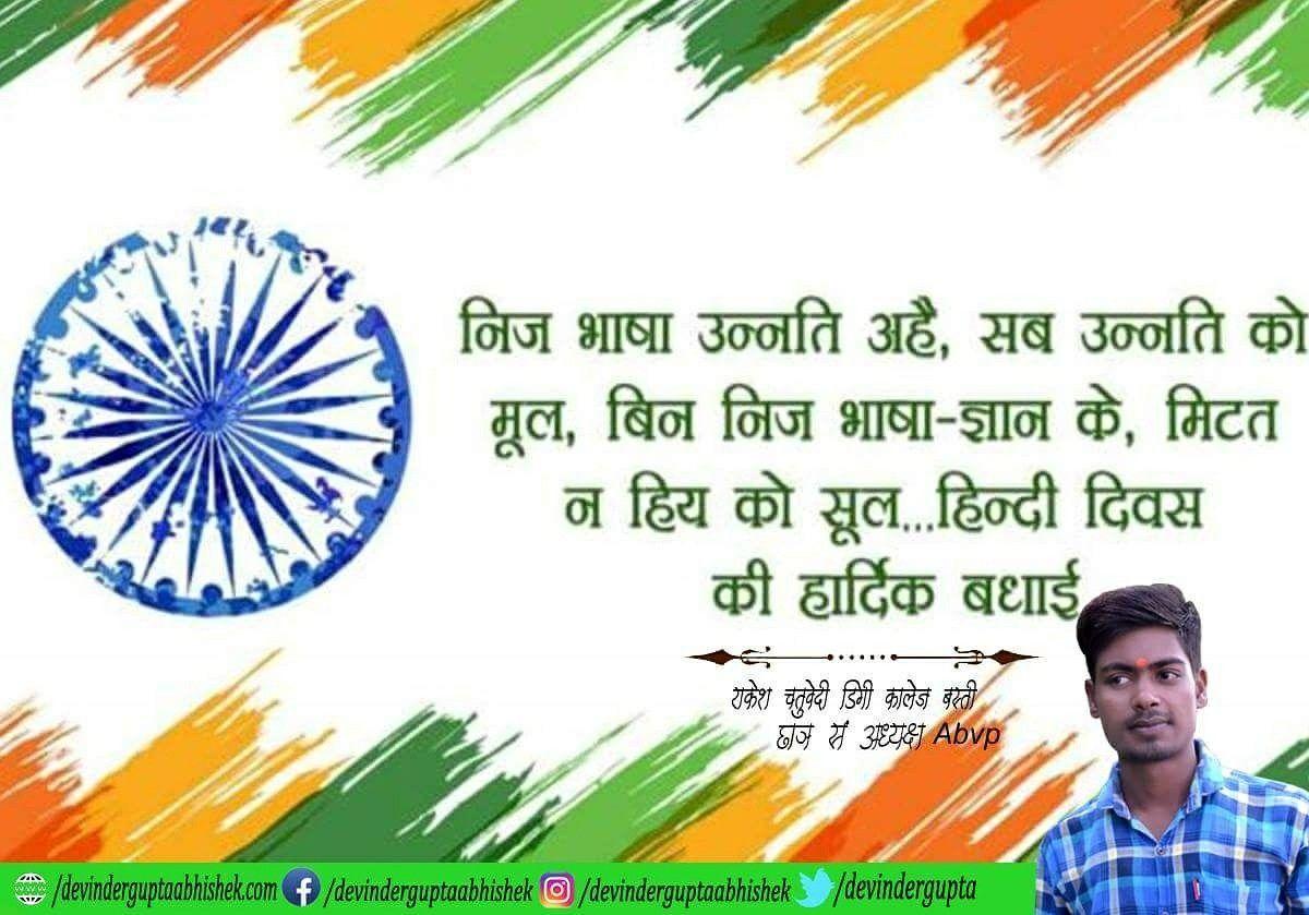 Pin by Devender Gupta abhishek on www