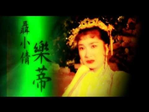 THE ENCHANTING SHADOW (1960) Trailer