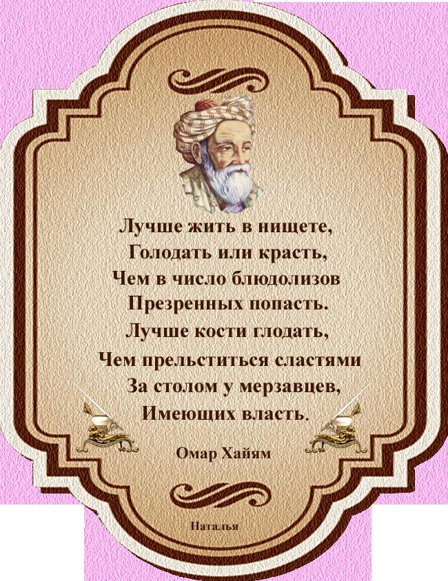 армянские пожелания мудрые самых