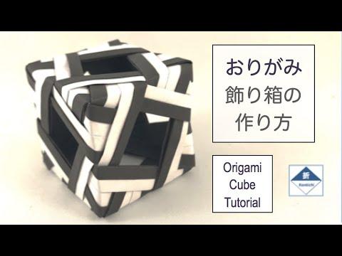 Photo of Origami Cube Tutorial Wie man eine Origami Box macht