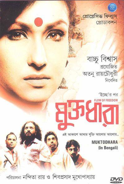 hawa badal bengali movie 2013 mp3 songs free