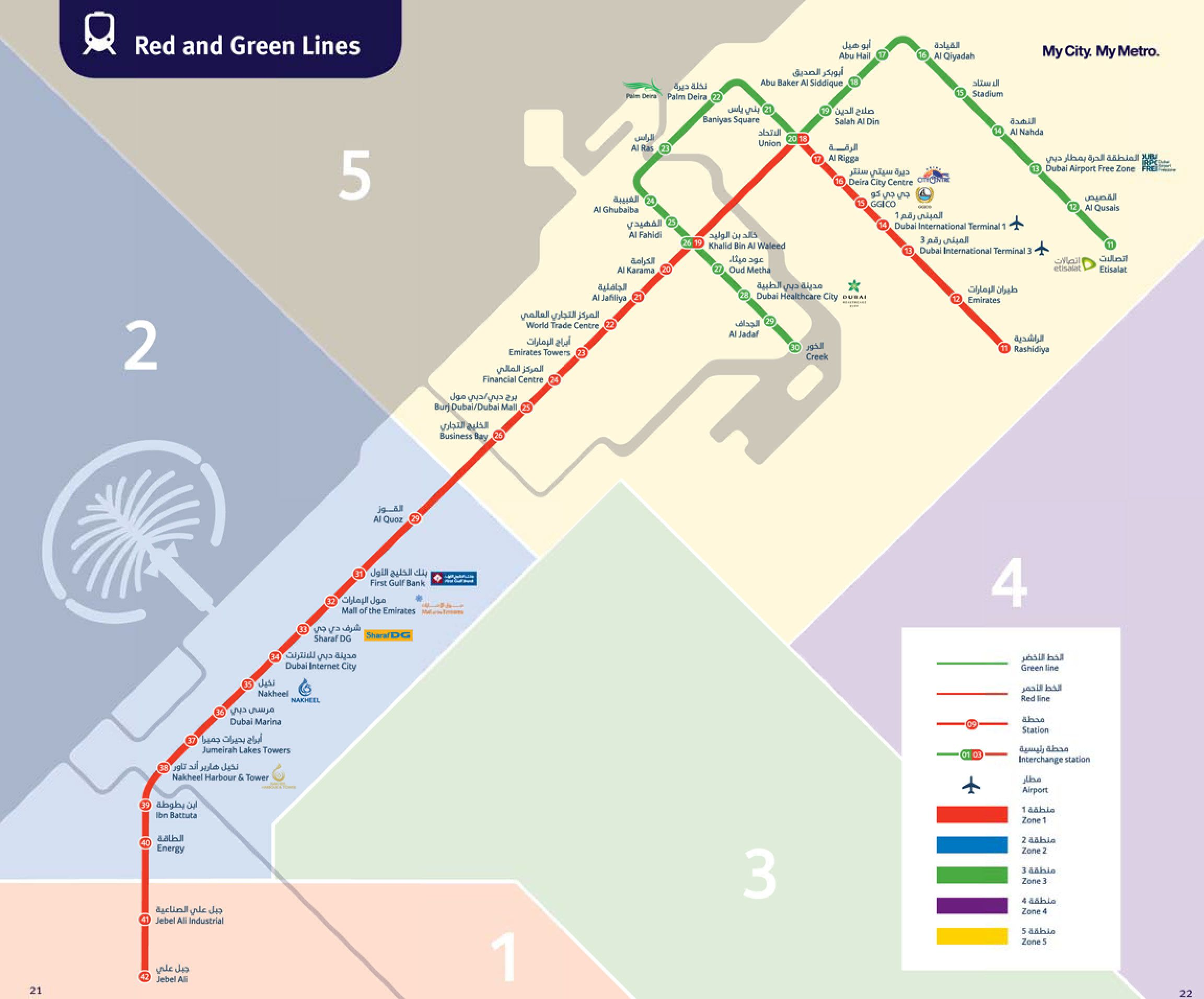 Map of Dubai metro & subway RTA network | United Arab Emirates Abu ...