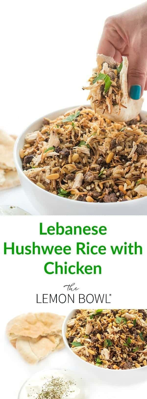 Lebanese Hushwee Rice with Chicken - The Lemon Bowl® #seasonedricerecipes