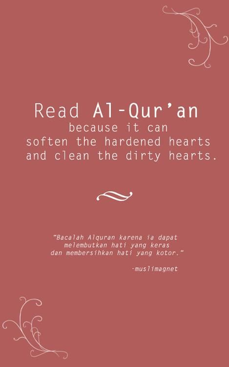 read Al Qur'an because it can soften the hardened hearts and