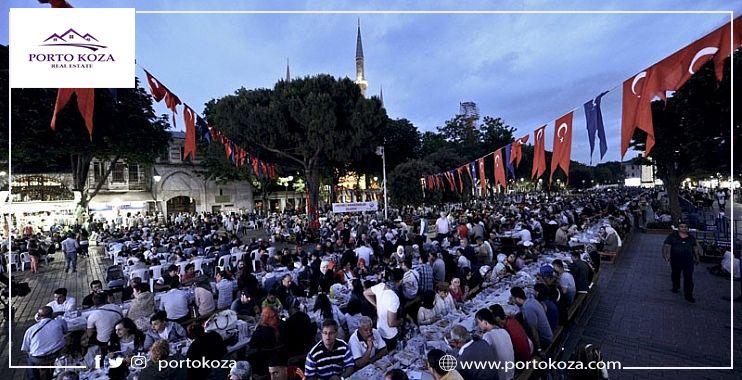 عادات وتقاليد المجتمع التركي في استقبال شهر رمضان المبارك بورتوكوزا العقارية Dolores Park Travel Park