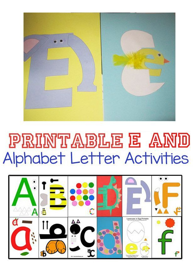 Letter E Crafts And Printable Letter E Activities Future