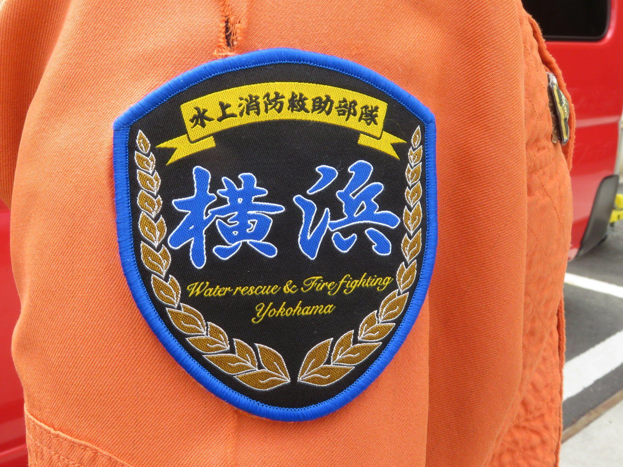 板橋41 On Twitter Firefighter Fire Trucks Water Rescue