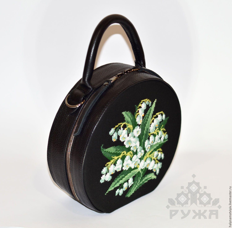 8d4094302e3b Круглая сумка