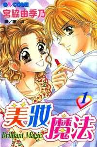 Brilliant Magic Manga - Read Brilliant Magic Online at MangaHere.co