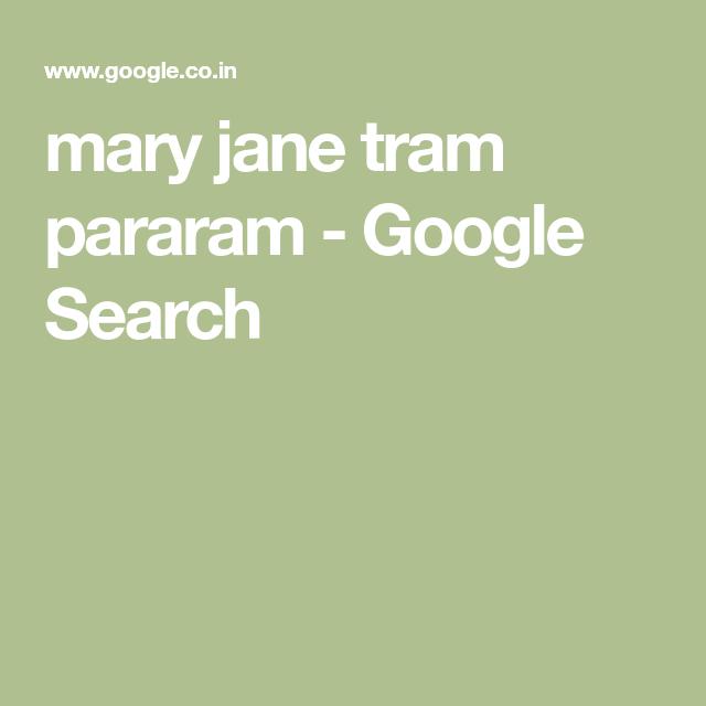 Τραμ Παράμ