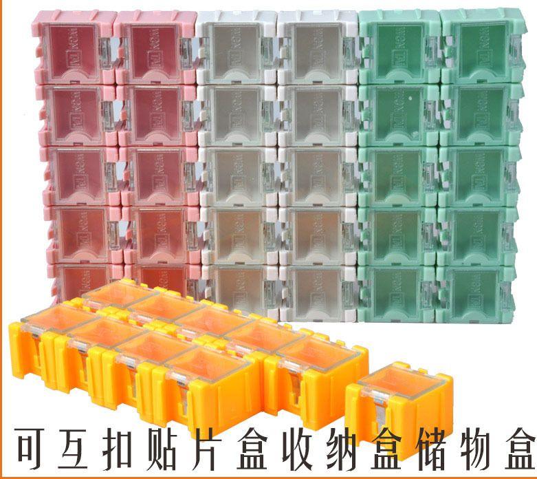 빠른 배송 50 개 SMD SMT 부품 컨테이너 저장 상자 전자 케이스 키트 1 # 자동으로 팝 업 패치 상자