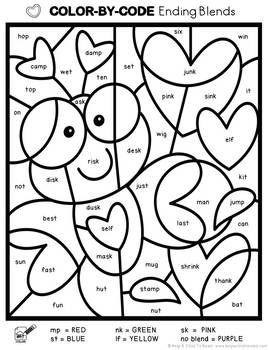 valentine 39 s color by code beyond cvc words snowman winter activities cvc words valentines. Black Bedroom Furniture Sets. Home Design Ideas