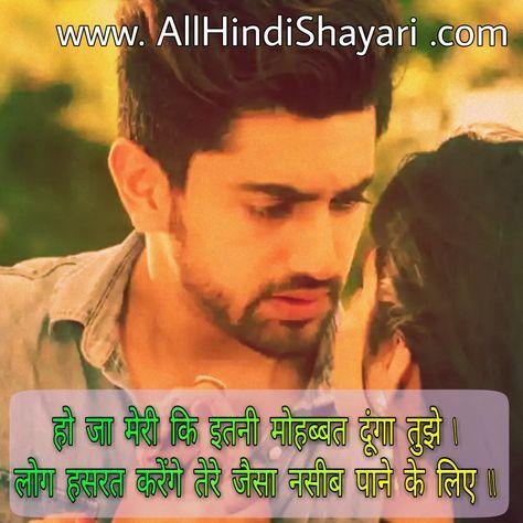 Single line attitude status in hindi