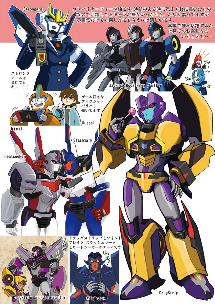 This freesheet were published in transformers | Transformers