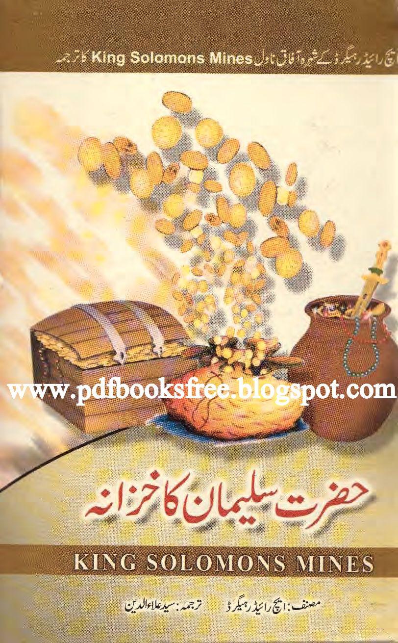 Hazrat Suleman A.s History In Urdu Pdf