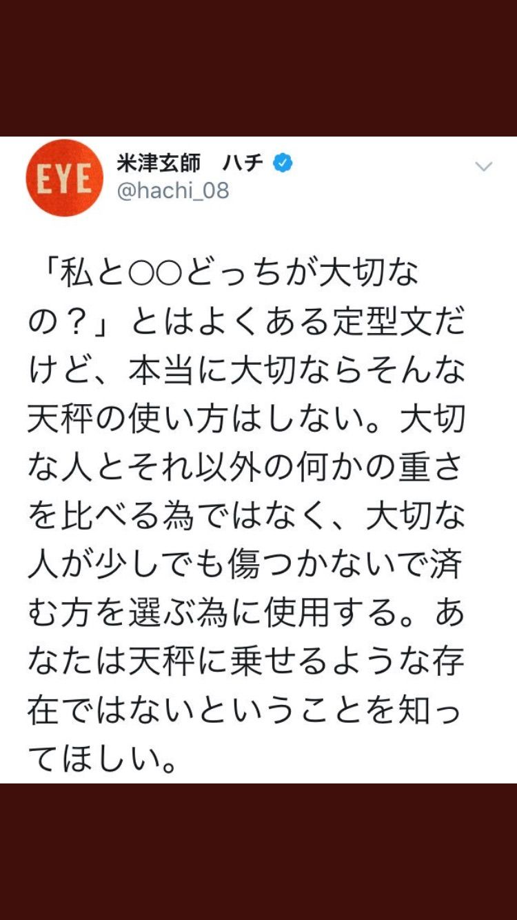 pin by dimana vqtrova on nihongo pinterest words and love words