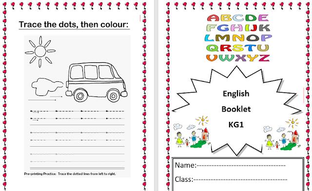 شيتات الاورمان لتاسيس اللغة الانجليزية لطلاب Kg1 بملف وورد تحفة ومميز Alphabet Activities Preschool English Language Preschool Activities