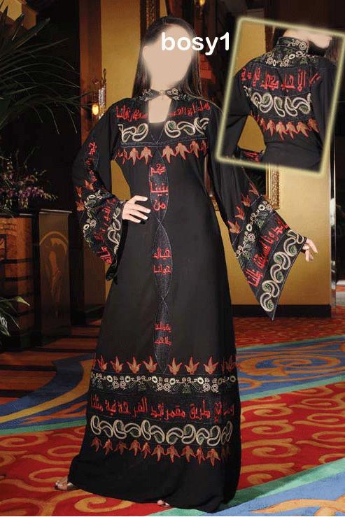 احدث موديلات العبايات الخليجيه 5552c58c831 Png Long Sleeve Dress Cold Shoulder Dress Dresses