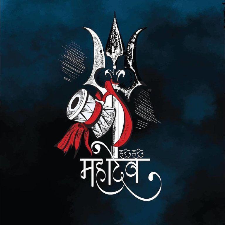 Mahakal Image Download Lord Shiva Hd Wallpaper Lord Shiva Hd Images Shiva Hindu