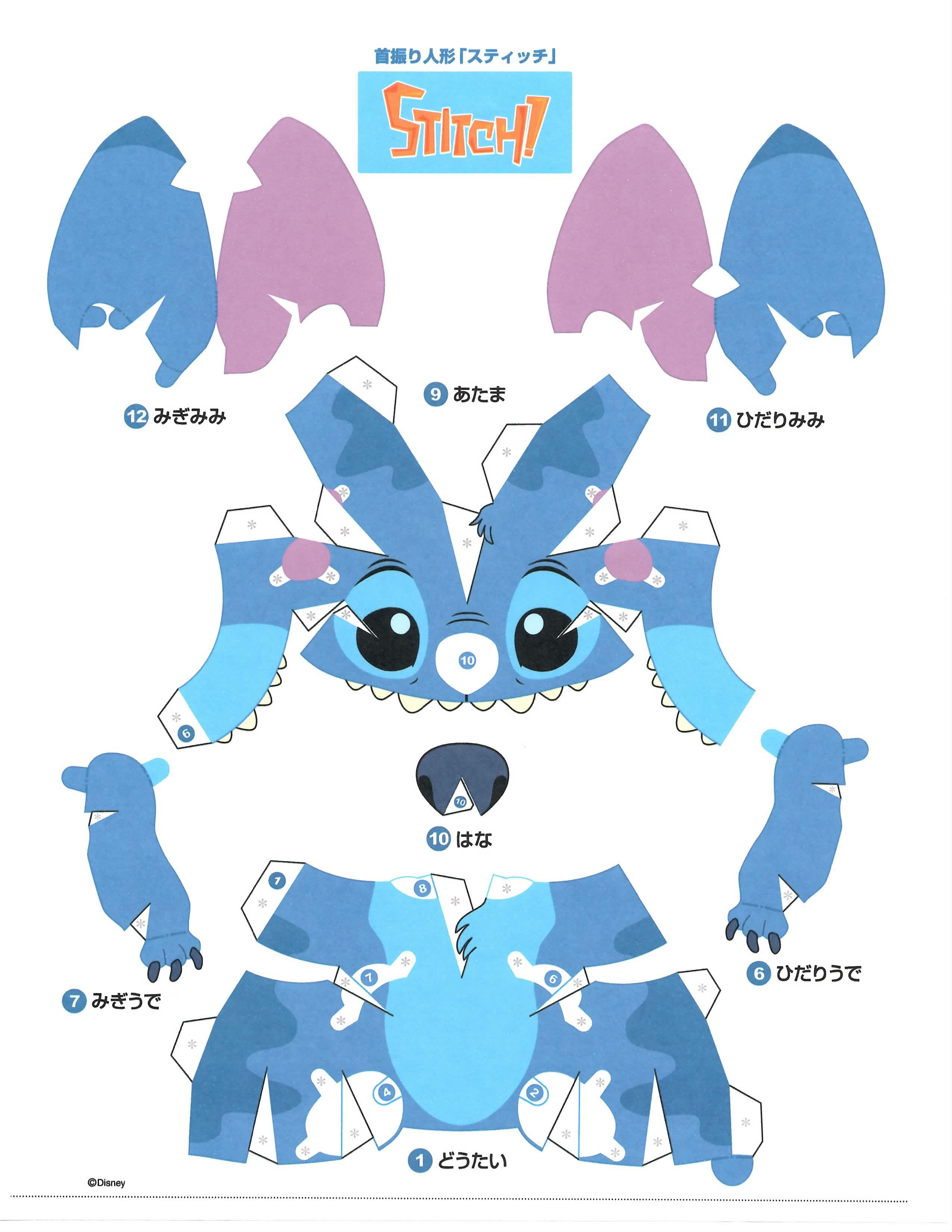 Papercraft stitch pesquisa google stich for Lilo and stitch arts and crafts