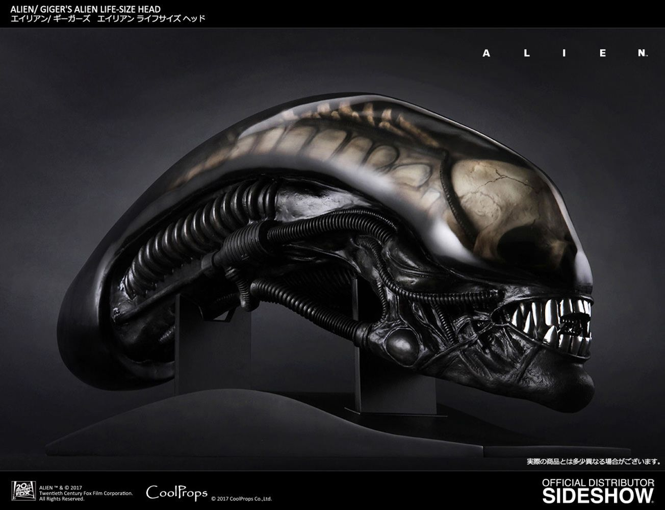 Alien Gigers Alien Life-Size Head Prop Replica by CoolProps | Sideshow  Collectibles