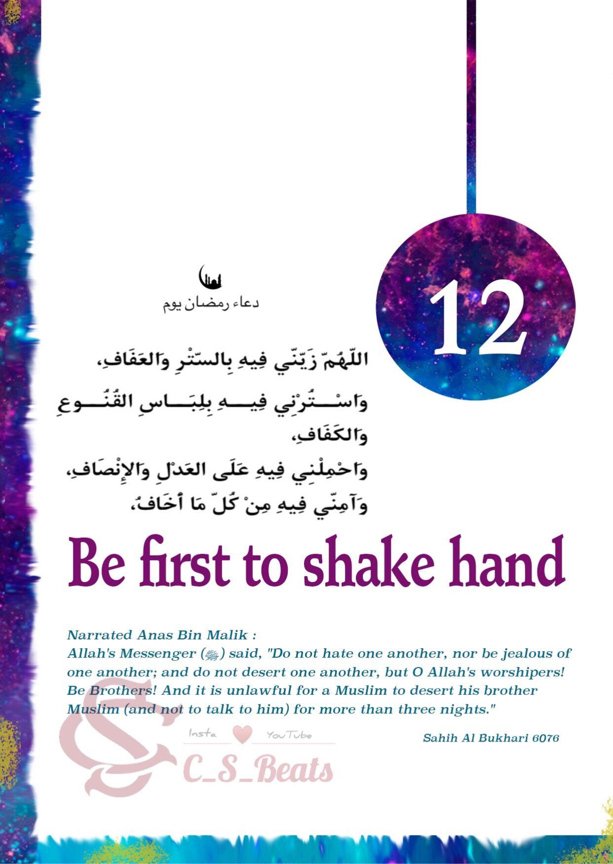 20 رمضان Ramadan Day Ramadan Cards Ramadan