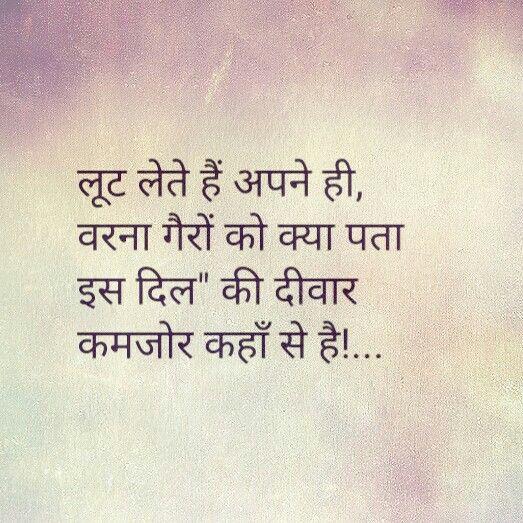 Wah Wah... Hindi•