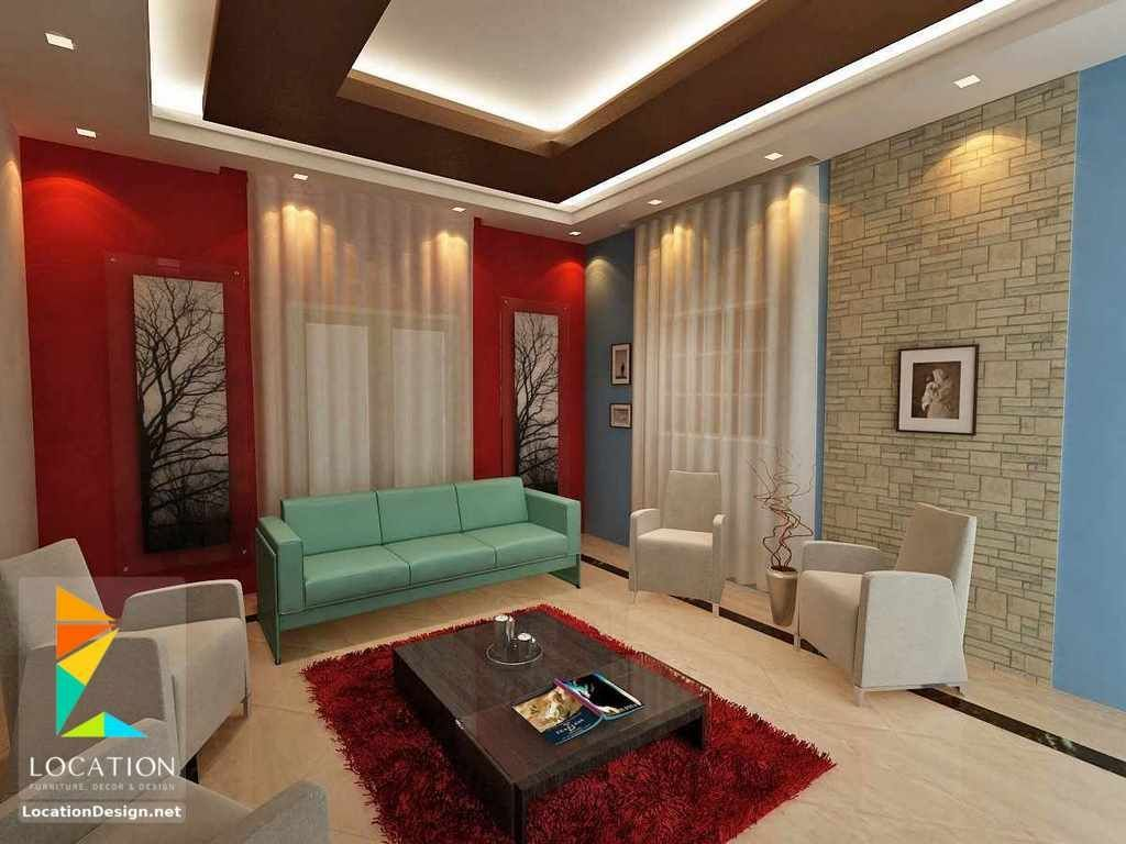 Ceiling Decor Is An Important Integral Part Of Room Decor And يعد ديكور الاس Ceiling Design Living Room Living Room Decor Apartment Ceiling Design Bedroom
