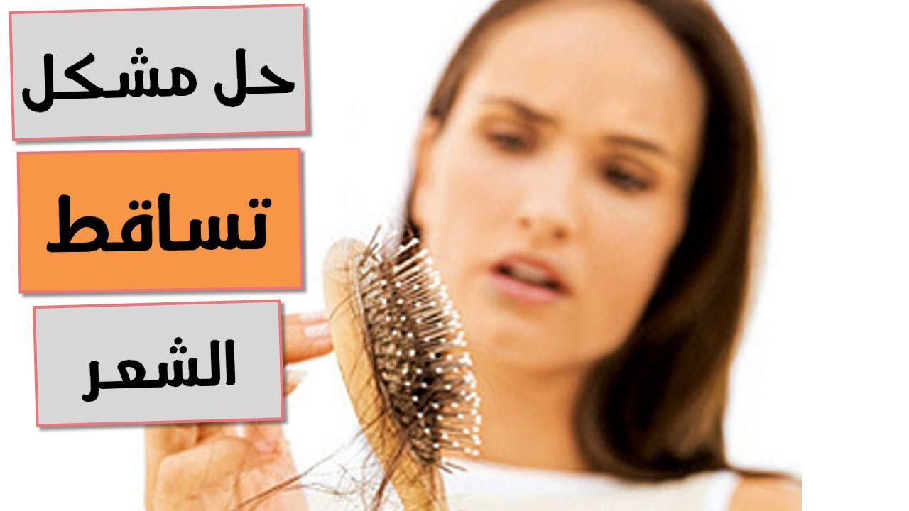 لتقوية بصيلات الشعر جابر القحطانى موسوعة Easy Hairstyles Fitness Beauty Hair Care