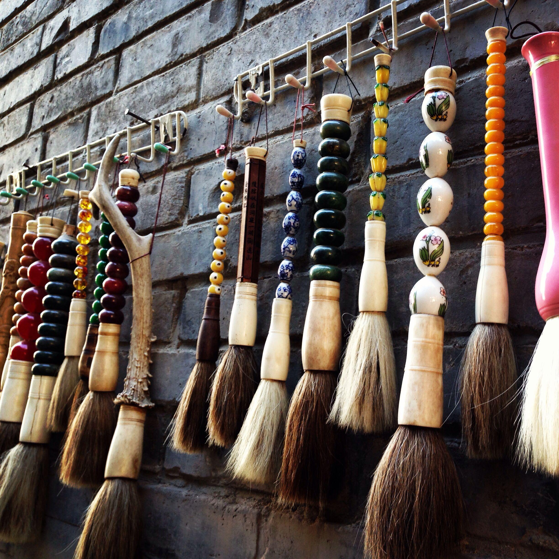 Calligraphy Brushes Chinese Art Brush calligraphy
