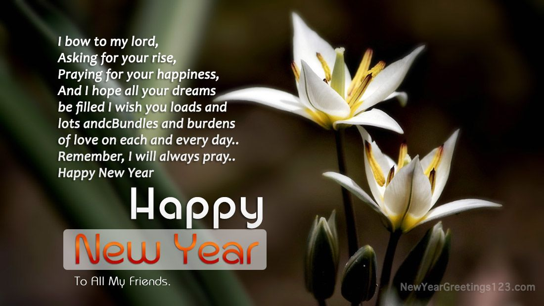 Happy New Year 2018 Images, Wallpapers, Wishes Quotes Poems Greeting Cards  Statuses New Year Background Photos Images New Year Covers