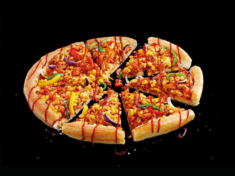 Pizza Hut Created an AllVegan Jackfruit Pizza for
