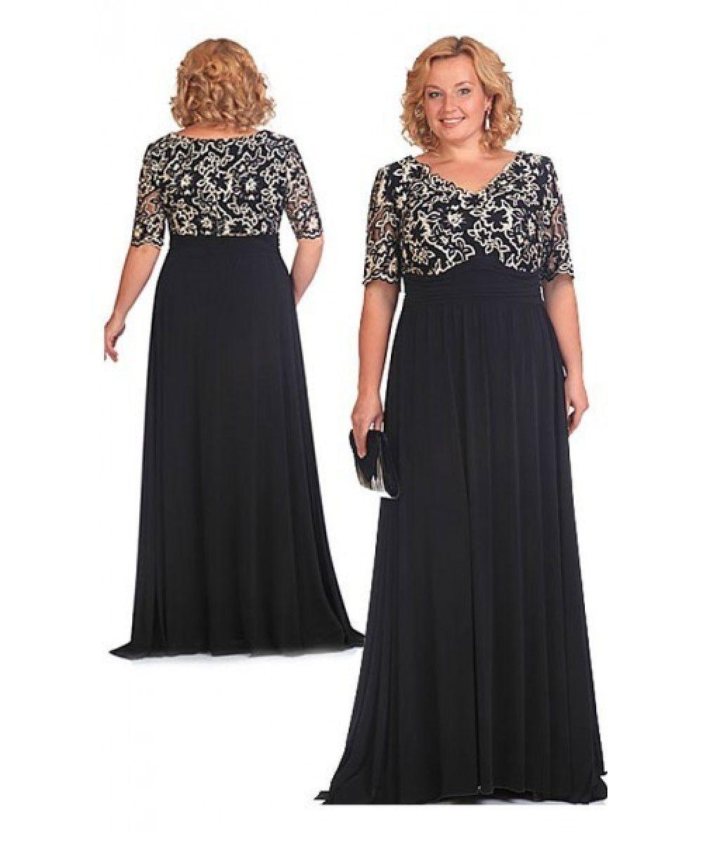 Картинки по запросу платье минск | Платья, Вечерние платья